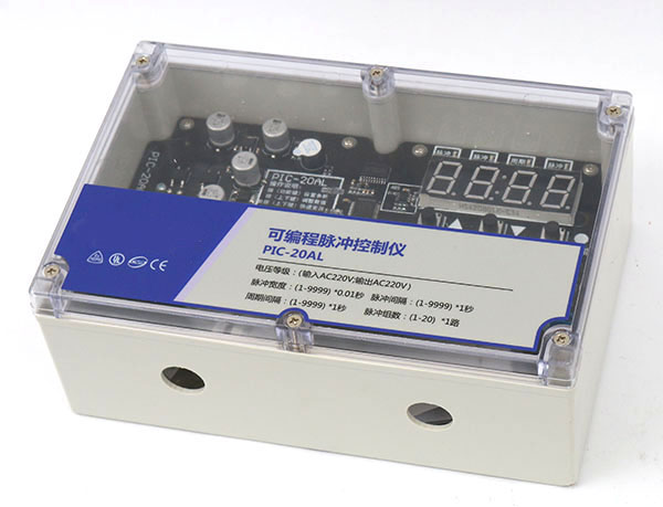 Multi-channel pulse controller 0-20 bag type dust